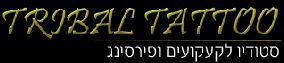 קידום אתרים אורגני, המלצה של טרייבל טאטו